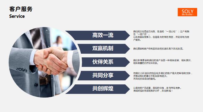 苏州PPT设计,苏州宣传册设计
